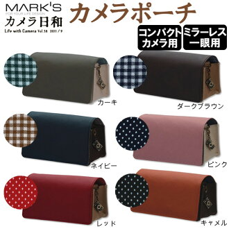 MARK's x camera than medium size camera pouch (digital camera case marks)