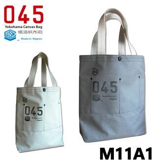 045 横滨帆布袋 M11A1 野战手提袋 (野船帆布 4 / 横滨帆布袋 / 手提包袋 / 帆布 / 手提包 / 帆布 / 中性) 02P19Dec15