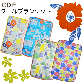 CDF etendue daily Cool blanket (cool blanket gauze sensation baby cooling measures soft cool yarn moisture quick-drying) 02P01Oct16