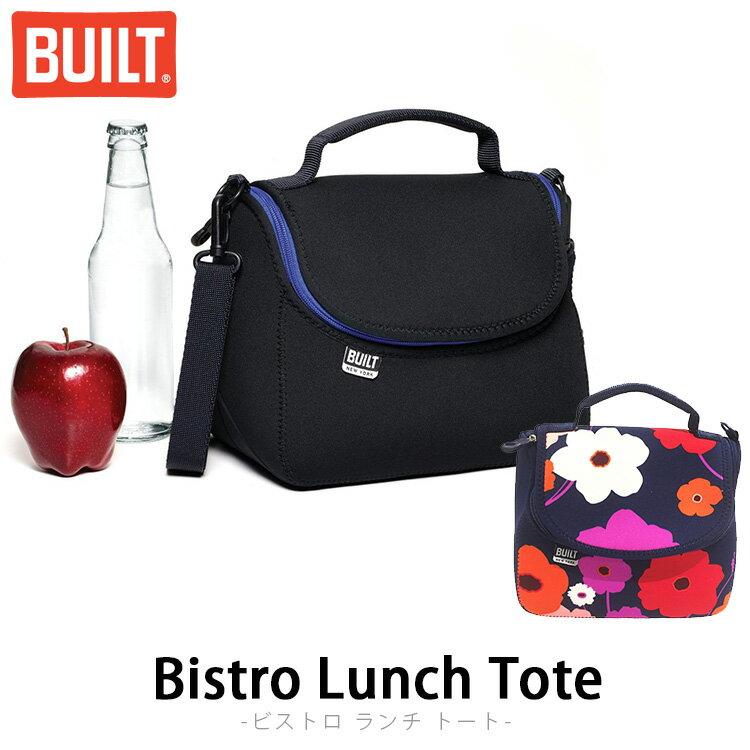 BUILT NY Bistro Lunch Tote(ダウンタウンランチトート ランチバッグ ビルト アントレックス バッグ 2way ショルダーバッグ ハンドバッグ )【送料無料 ポイント5倍 在庫有り】【5月7迄】