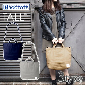 ROOTOTE TALL SN Melton-B (Tote / rootote / / tall / vertical Tote / Melton / unisex / simple / daily bag / plain /Shoulder) P14Nov15