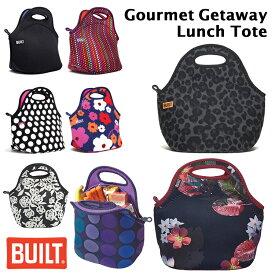 BUILT NY Gourmet Getaway Lunch Tote(ビルト グルメ ゴウメットバッグ ランチバッグ ランチトート お昼 お弁当)【送料無料 在庫有り】【あす楽】