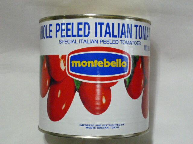 最速出荷!! 平日午前中受注は当日出荷!! 業務用 モンテベッロ(スピガドーロ) ホールトマト ケース売り (2550g x 6) イタリア産