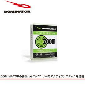 DOMINATOR WAX ZOOM ドミネーター ワックス ズーム 滑走 正規品