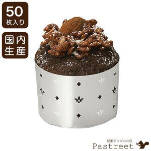 マフィンカップ RK71リファインカップ(プチ) 50枚マフィン型・ベーキングカップ・紙製・焼型・ケーキカップ・ギフト・プレゼント・製菓用品