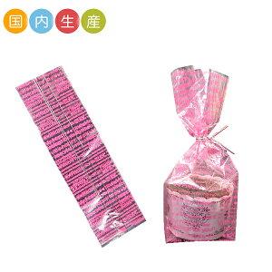 【ポイント5倍 SS期間限定!】NB304 ケーキ用個包装袋ハートテキスト 中 50枚 メール便メール便対応個数:3個まで