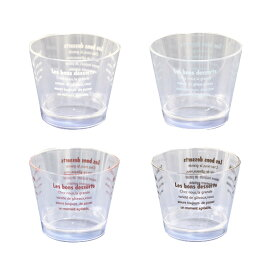 C76-150AS 【プリン】【プリン型】【デザートカップ】プラスチック 40枚 カップ プリンカップ ゼリー 容器 お菓子 手作り SHデザートカップ*オリジナル柄 150cc 4色アソート