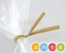VTkr-100 ビニタイ和紙クラフト 100本 メール便メール便対応個数:20個までラッピング 用品 袋 プレゼント 包装 お菓子 手作り 製菓用品