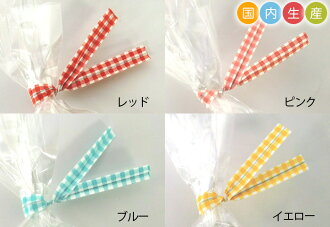 [Rakuten Championship commemoration SALE! » All products 10% off twist (check), 30