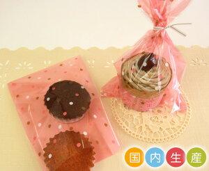 お菓子 ラッピング 袋 T17 ラッピングパックM ドット 30枚 メール便メール便対応個数:12個まで用品 袋 プレゼント 包装 お菓子 手作り 製菓用品