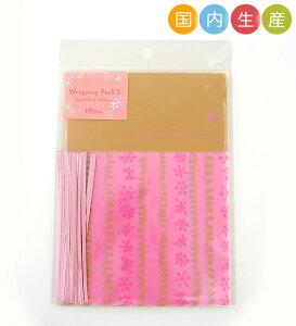 お菓子 ラッピング 袋 T15 ラッピングパックS フラワー 10枚 メール便メール便対応個数:18個まで用品 袋 プレゼント 包装 お菓子 手作り 製菓用品