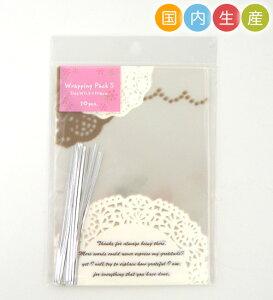 お菓子 ラッピング 袋 T16 ラッピングパックS レース 10枚 メール便メール便対応個数:18個まで用品 袋 プレゼント 包装 お菓子 手作り 製菓用品