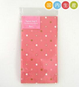 T20 スクエアバッグS ドット 8枚 メール便メール便対応個数:12個までラッピング 用品 袋 プレゼント 包装 お菓子 手作り 製菓用品