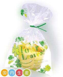お菓子 ラッピング 袋 NB287 ラッピングパックM クローバー 30枚 メール便メール便対応個数:12個まで用品 袋 プレゼント 包装 お菓子 手作り 製菓用品