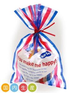 【ポイント5倍 SS期間限定!】お菓子 ラッピング 袋 NB289 ラッピングパックM チェック 30枚 メール便メール便対応個数:12個まで用品 袋 プレゼント 包装 お菓子 手作り 製菓用品