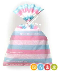 お菓子 ラッピング 袋 NB290 ラッピングパックM ボーダー 30枚 メール便メール便対応個数:12個まで用品 袋 プレゼント 包装 お菓子 手作り 製菓用品