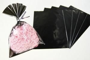 NB377 クリアパックS ブラック 100枚 メール便メール便対応個数:2個までラッピング 用品 袋 プレゼント 包装 お菓子 手作り 製菓用品
