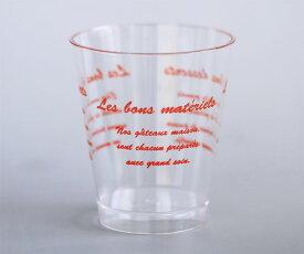 C66-140R SHデザートカップ140ccオリジナル赤25枚プリン型・プラスチック・カップ・プリンカップ・ゼリー・容器・お菓子・手作り・製菓用品