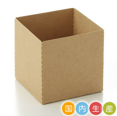CB11 キューブカップ55 茶無地 200枚パウンドケーキ・パウンドトレー・ベーキングトレー・紙製・パウンド型・お菓子・手作り・製菓用品【10P01Aug15】
