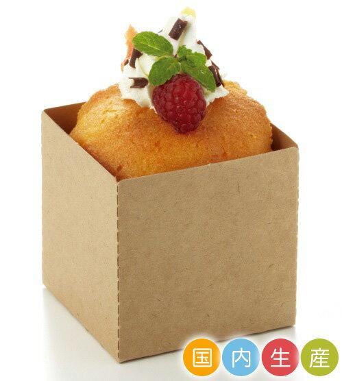 CB12 キューブカップ60 茶無地 200枚パウンドケーキ・パウンドトレー・ベーキングトレー・紙製・パウンド型・お菓子・手作り・製菓用品【10P01Aug15】
