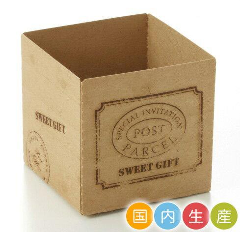 CB22 キューブカップ60 ウッディー 200枚パウンドケーキ・パウンドトレー・ベーキングトレー・紙製・パウンド型・お菓子・手作り・製菓用品【10P01Aug15】