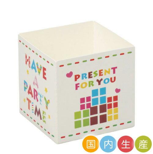 クリスマス2017 CB42 キューブカップ60 (プレゼント) 100枚パウンドケーキ・パウンドトレー・ベーキングトレー・紙製・パウンド型・お菓子・手作り・製菓用品