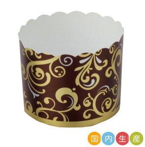 RK8816 リファインカップ(アラベスクブラウン) 50枚マフィンカップ・マフィン型・ベーキングカップ・紙製・焼型・ケーキカップ・ギフト・プレゼント・製菓用品