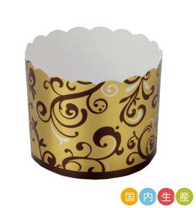 RK8817 リファインカップ(アラベスクゴールド) 200枚マフィンカップ・マフィン型・ベーキングカップ・紙製・焼型・ケーキカップ・ギフト・プレゼント・製菓用品