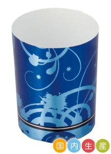 RK8819リファインカップ(シューティングスターブルー)50枚 クリスマス 七夕 カップシフォン マフィンカップ マフィン型 ベーキングカップ 紙製 焼型 ケーキカップ きらきらカップ プレゼント