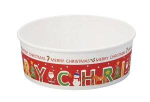 クリスマス XS981 ロールフリーカップ(メリークリスマス)5枚惣菜容器・容器・チキン・フライドチキン・ポップコーン・フードコンテナ・ギフト・プレゼント・お菓子・製菓用品・パーティー