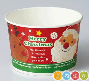 クリスマス XS801 ロールフリーカップ(ウェルカムサンタ)5枚惣菜容器・容器・チキン・フライドチキン・ポップコーン・フードコンテナ・ギフト・プレゼント・お菓子・製菓用品・パーティ