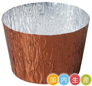 AGC02 アルミマフィンカップ800枚入り ブロンズマフィンカップ マフィン型 ベーキングカップ 焼型 ケーキカップ ギフト プレゼント お菓子 手作り 製菓用品