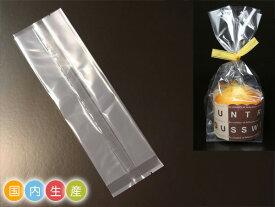 【メール便対応】ケーキ用個包装袋 中 50枚 GZM メール便対応個数:3個まで焼菓子 フィン ラッピング 袋 包装 飾り ギフト プレゼント デコレーション お菓子 手作り 製菓用品