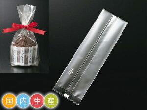 【ラッピング】【用品】【シリカゲル】エージレス 乾燥剤 袋 100枚 プレゼント 包装 製菓用品 XF7000個包装袋 60×50×200mm 脱酸素剤対応