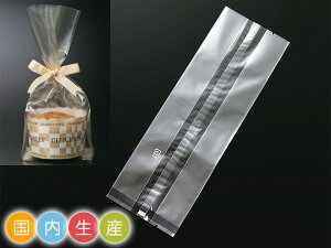 XF7700 個包装袋 100×70×300mm 脱酸素剤対応 100枚ラッピング・用品・シリカゲル・エージレス・乾燥剤・袋・プレゼント・包装・製菓用品