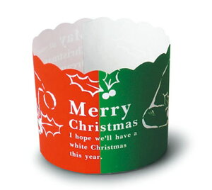 クリスマス XM634 ケーキカップ(ツートンカラー)25枚  マフィンカップ・ベーキングカップ・紙製・焼型・ケーキカップ・ギフト・プレゼント・お菓子・手作り・クリスマス・製菓用品