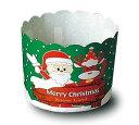 クリスマス2017 XM625 ケーキカップ(サンタトナカイプレート緑)100枚 マフィンカップ・ベーキングカップ・紙製・焼…