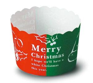 クリスマス XM635 ケーキカップ(ツートンカラー)100枚 マフィンカップ・ベーキングカップ・紙製・焼型・ケーキカップ・ギフト・プレゼント・お菓子・手作り・クリスマス・製菓用品