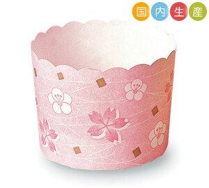 【マフィンカップ】【マフィン型】【ベーキングカップ】紙製 100枚 焼型 ケーキカップ ギフト プレゼント お菓子 手作り 製菓用品 マフィンカップ サクラ ウメ