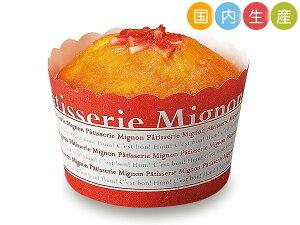 マフィンカップ M563マフィンカップLサイズ(パティスリー)・200枚マフィン型・ベーキングカップ・紙製・焼型・ケーキカップ・ギフト・プレゼント・お菓子・手作り・製菓用品