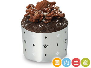 RK71リファインカップ(プチ)・200枚マフィンカップ・マフィン型・ベーキングカップ・紙製・焼型・ケーキカップ・ギフト・プレゼント・製菓用品
