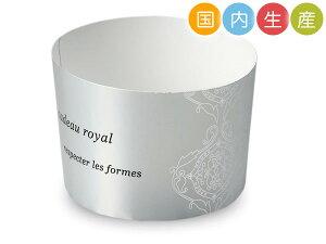 RK81・リファインカップ(グレース)・200枚マフィンカップ・マフィン型・ベーキングカップ・紙製・焼型・ケーキカップ・ギフト・プレゼント・製菓用品