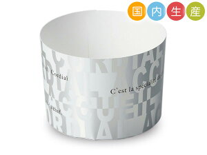 RK82・リファインカップ(ロゴ)・50枚マフィンカップ・マフィン型・ベーキングカップ・紙製・焼型・ケーキカップ・ギフト・プレゼント・製菓用品