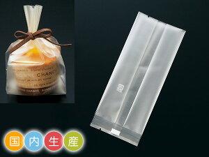 ラッピング袋 (透明) 100枚入 業務用 マフィンカップ S対応 マチあり エージレス対応 小分け袋 焼菓子袋 ラッピング小分け 日本製 紙型 使い捨て 紙 紙製 焼型 プレゼント お菓子作り 手作り