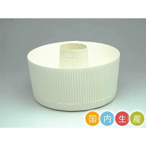 スモール シフォンカップ 12cm (白) 100枚入 業務用 シフォンケーキ 型 ベーキングカップ ケーキ型 日本製 紙型 紙 紙製 焼型 プレゼント お菓子作り 手作り 製菓用品 SC835-100 ハロウィン ハロウ