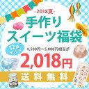 2018 fuku 01
