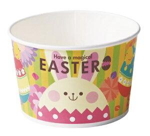 イースター XS842 ロールフリーカップ(イースター)5枚 イースター 惣菜容器・容器・チキン・フライドチキン・ポップコーン・フードコンテナ・ギフト・プレゼント・お菓子・製菓用品・パ