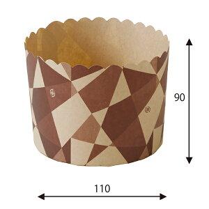マフィンカップ M612 ベーキングカップ ジオメトリック 50枚 パネトーネカップ 紙製 焼型 ケーキカップ ギフト プレゼント お菓子 手作り 製菓用品 パネトーネ型