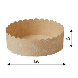 M621 ベーキングカップ プラント 50枚 パネトーネカップ マフィンカップ 紙製 焼型 ケーキカップ ギフト プレゼント お菓子 手作り 製菓用品 パネトーネ型 ガトーショコラ