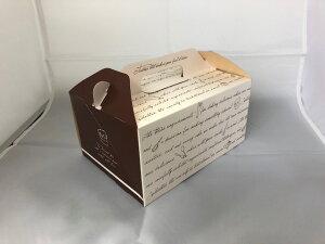 WK01テイクアウトボックス シェフズレシピ  2枚 メール便対応メール便対応個数:1個まで マフィンをはじめ、ケーキ、手作りプリンプレゼントにもピッタリです。約60mmφのカップマフィ